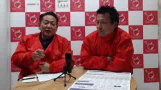 『矢板花火大会決算!』 第133回 やいたっぷるTVライブ配信 20191120