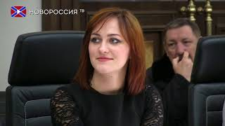 В Донецке завершился международный медицинский форум
