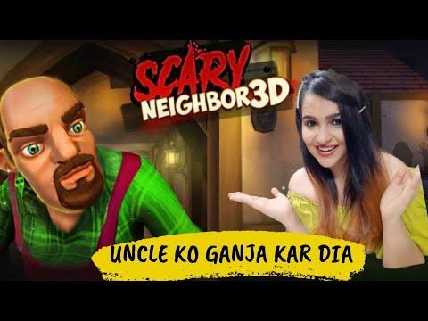 Scary Neighbor 3D Horror Game (Funniest Pranks)