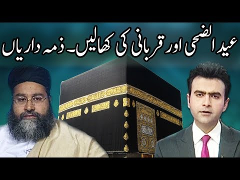 Main Aur Maulana With Junaid Haleem - 31 Aug 2017 - Express News