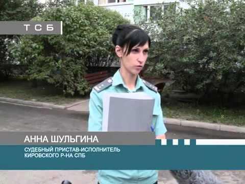 Рейд судебных приставов в Кировском районе