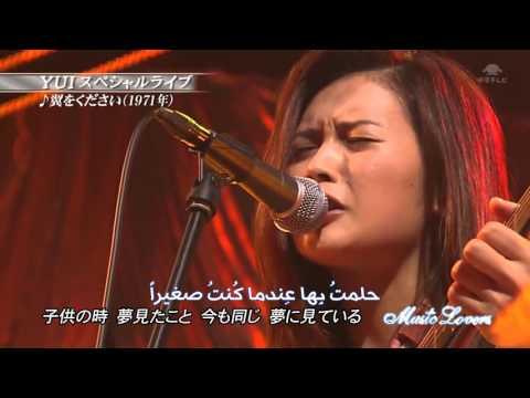 الاغنية اليابانية التي يبحث عنها الجميع مترجمة عربي