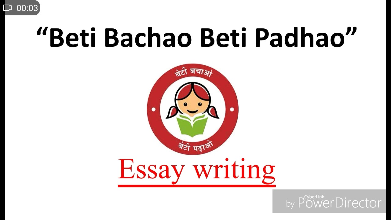 beti bachao beti padhao essay in english wikipedia