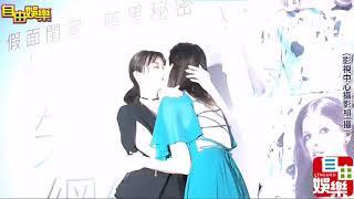夏如芝成語蕎出席《失蹤網紅》首映