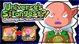 Don't skip THIS! Universe's Strongest event! ALL information you need! | DBZ: Dokkan Battle