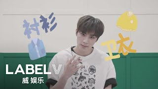 [WayV-ariety] ✌This or That✌ | XIAOJUN