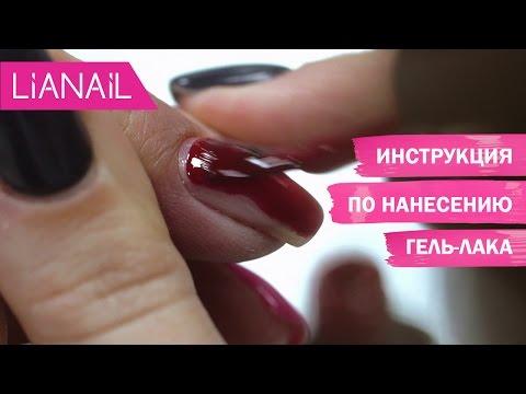 Как рисовать гель лаком на ногтях видео для начинающих