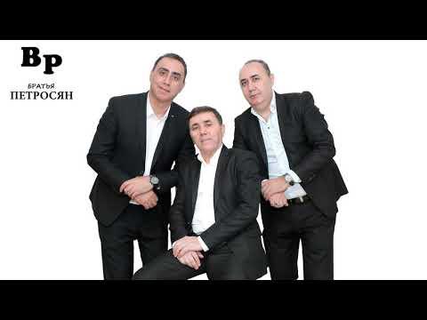 Братья Петросян - Золушка / Premiere /