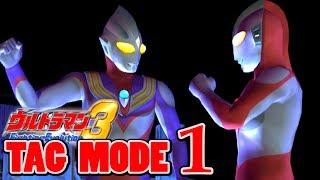 Video Ultraman FE3 - Tag Mode Part 1 - ULTRAMAN & ULTRAMAN TIGA ~ 1080p HD 60fps ~ download MP3, 3GP, MP4, WEBM, AVI, FLV Maret 2018