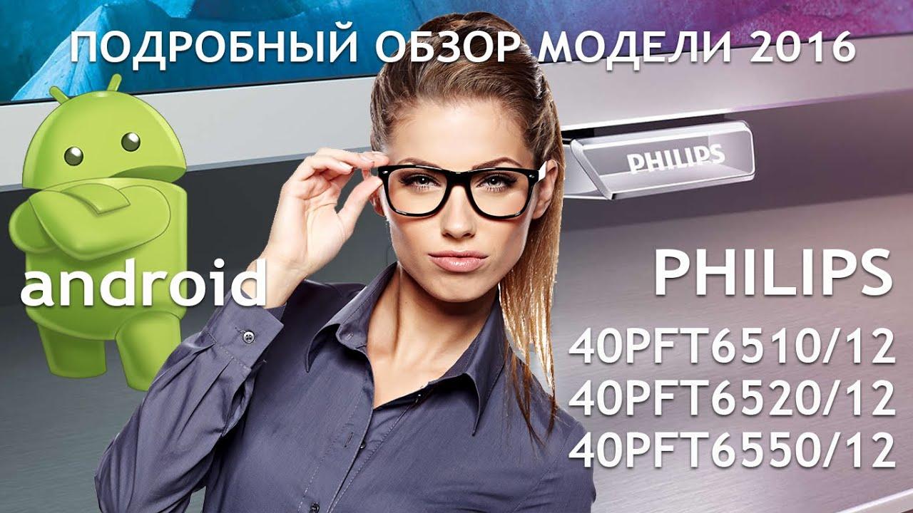 Allo. Ua >>> купить утюги по лучшим ценам, тел. ☎: 0-800-300-100 *** поможем подобрать лучшие утюги ✓ профессиональная консультация ✓ доставка по всей украине.
