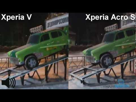 Камера Sony Xperia V vs Xperia Acro S: сравнение ночью