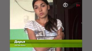 Пропавшую Аню Прокопенко нашли мертвой