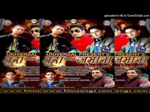 Bura Zamana I Kinnauri Album I Universal Studio Sangla I  Mahinder Negi & Er. D. Negi I Producer: Ki