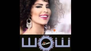 شمس الكويتيه احبك موت يا محمد مسرعه