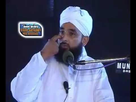 cd 21 Syeda Fatima tuz Zehra (R.A) ka Uswa e Noor Khutba Juma Raza Saqib www.idaratulMustafa.com