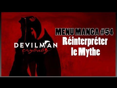 Devilman Crybaby : Réinventer un mythe - Menu Manga #54