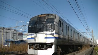 JRE217系Y-106編成+Y-18編成普通久里浜行き 新川崎付近にて