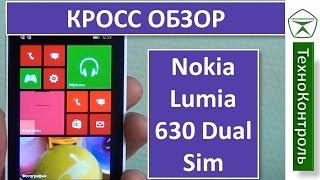 nokia Lumia 630 Dual обзор   Technocontrol