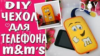 ЧЕХОЛ ДЛЯ ТЕЛЕФОНА ИЗ КУХОННЫХ САЛФЕТОК | Сделать чехол на телефон своими руками | Case Phone DIY(, 2016-01-26T15:30:31.000Z)