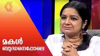 Actress Kalpana talks about her daughter