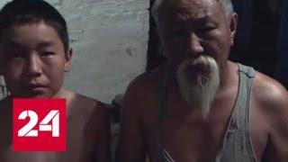 Фильм сельского учителя из Якутии собрал восторженные отзывы на мировых фестивалях - Россия 24