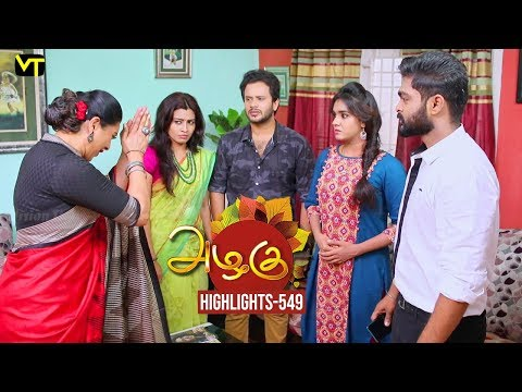 Azhagu Tamil Serial Episode 549 Highlights on Vision Time Tamil.   Azhagu is the story of a soft & kind-hearted woman's bonding with her husband & children. Do watch out for this beautiful family entertainer starring Revathy as Azhagu, Sruthi raj as Sudha, Thalaivasal Vijay, Mithra Kurian, Lokesh Baskaran & several others. Directed by K Venpa Kadhiresan  Stay tuned for more at: http://bit.ly/SubscribeVT  You can also find our shows at: http://bit.ly/YuppTVVisionTime  Cast: Revathy as Azhagu, Sruthi raj as Sudha, Thalaivasal Vijay, Mithra Kurian, Lokesh Baskaran & several others  For more updates,  Subscribe us on:  https://www.youtube.com/user/VisionTimeTamizh Like Us on:  https://www.facebook.com/visiontimeindia