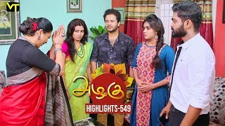 Azhagu Tamil Serial   அழகு   Episode 549   Highlights   Sun TV Serials   Revathy   Vision Time