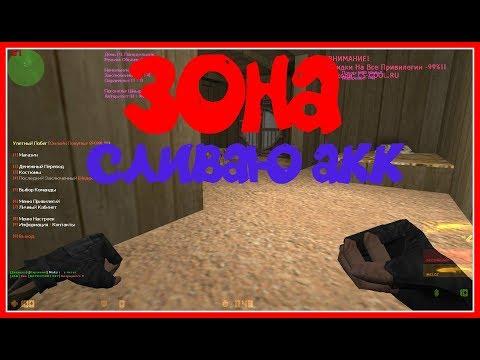 Видео Игры стрелялки без флеш плеера играть онлайн
