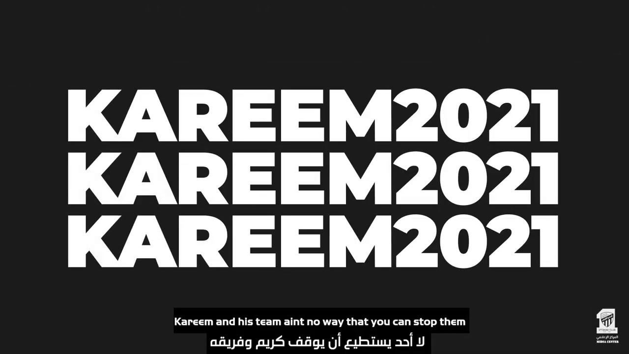 🎼🎬 فيديو واغنية اعلان تجديد كريم الاحمدي مع الاتحاد #كريم٢٠٢١ 👑