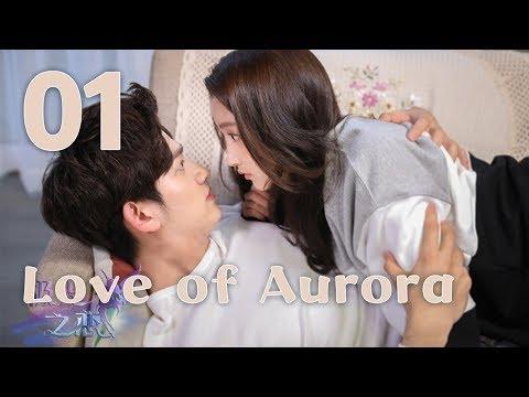 Love of Aurora 01(Guan Xiaotong,Ma Ke)
