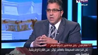 فيديو..برلماني يطالب مصر بالتغلغل داخل القارة السمراء