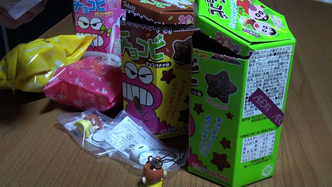 チョコビ クレヨンしんちゃん フィギュア当たり3連発!