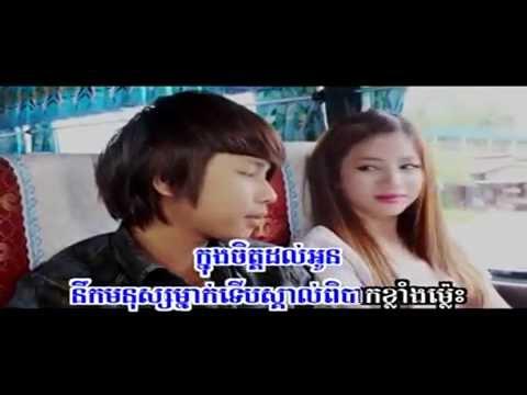 នឹកមនុស្សទើបស្គាល់ - Keo Veasna, Khmer Song 2015, SD VCD Vol 155