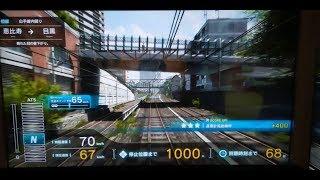 【電車でGO!】最新作アーケードゲーム 山手線(原宿→目黒)