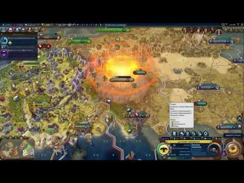 Thermonuclear bomb in civilization VI