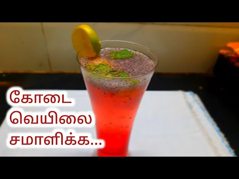 #Nannari Soda Recipe #RiyaSamayal Tamil