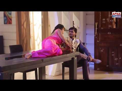 Bhojpuri Film