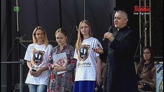 XIII Ogólnopolska Pielgrzymka Rodziny Radia Maryja do Kalisza: Konferencja ks. Tomasza Kancelarczyka
