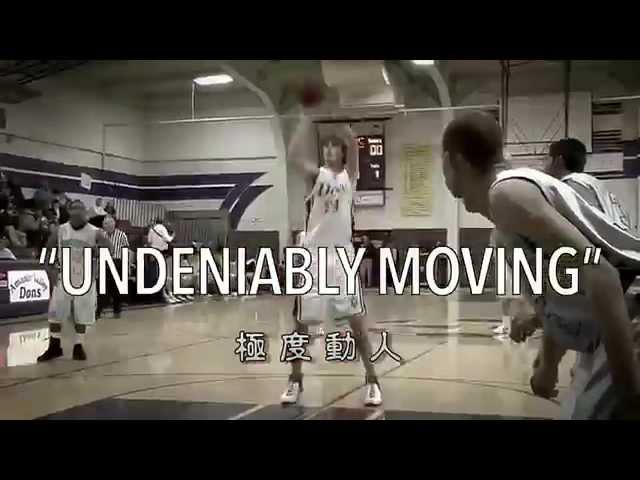 獨臂籃球夢 2a