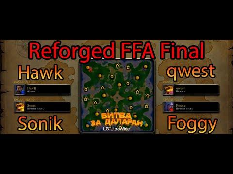 Warcraft 3 Reforged FFA Final! Foggy, Sonik, Hawk, FFAqwest