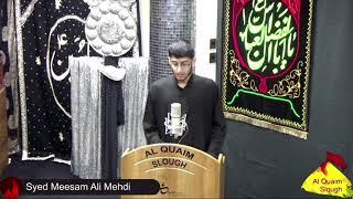 Hussain ka Sajda- Syed Meesam Ali Mehdi