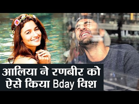 Alia Bhatt Wishes Ranbir Kapoor On his Birthday with this CUTE photo; check out | FilmiBeat Mp3