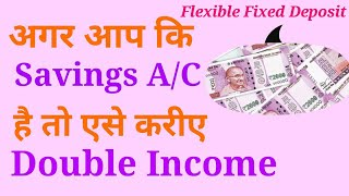 Flexi Fixed Deposit link with saving account for higher Interest