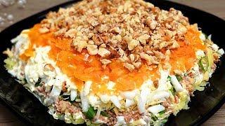 Салат из Печени Трески. Рецепт с Майонезом | Простые рецепты от Элины.