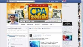 Урок 1. Поиск и добавление групп Фейсбук для рекламы   Скрипты для Facebook