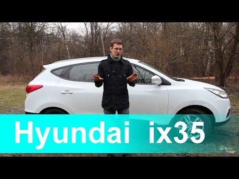 Hyundai ix35 после 100К пробега обращение.