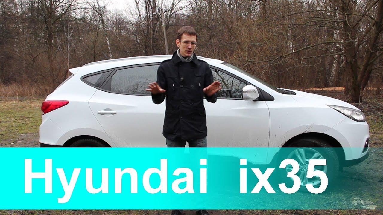 Hyundai ix35 после 100К пробега +обращение.
