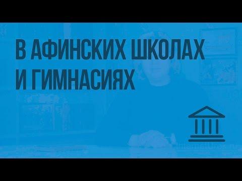 Правда и неправда о семье Ульяновых