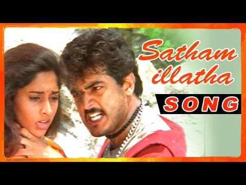 Amarkalam Tamil Movie  Songs  Satham Illatha Song  Ajith Brings Shalini Back Home