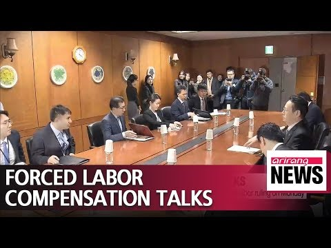 Seoul-Tokyo to hold director-general level meeting on forced labor ruling